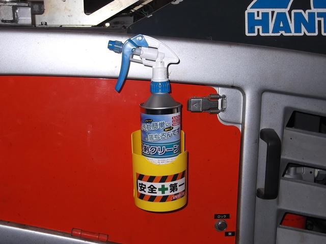 乳剤クリーンスプレーボトル設置例